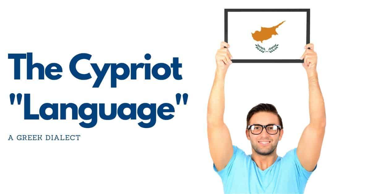 greek cypriot language