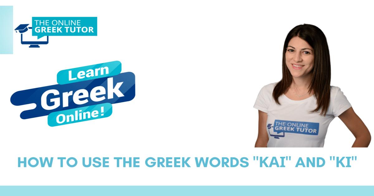 how-use-words-kai-ki/