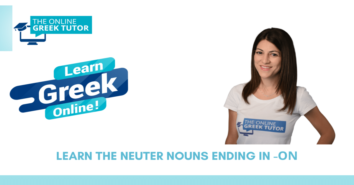 learn-the-neutral-nouns-ending-in