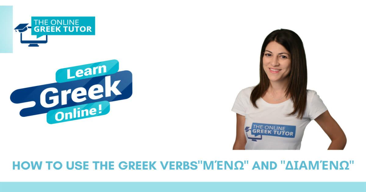 how-use-greek-verbs-meno-diameno