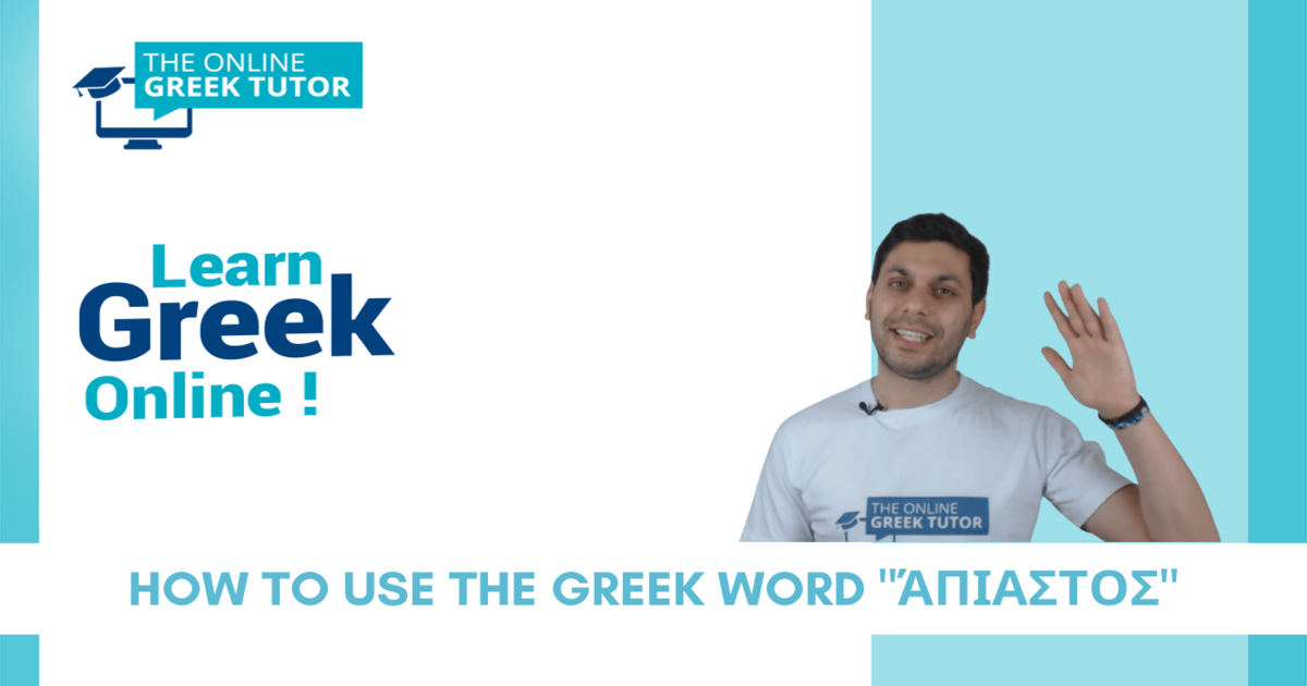 how-use-greek-word-apiastos
