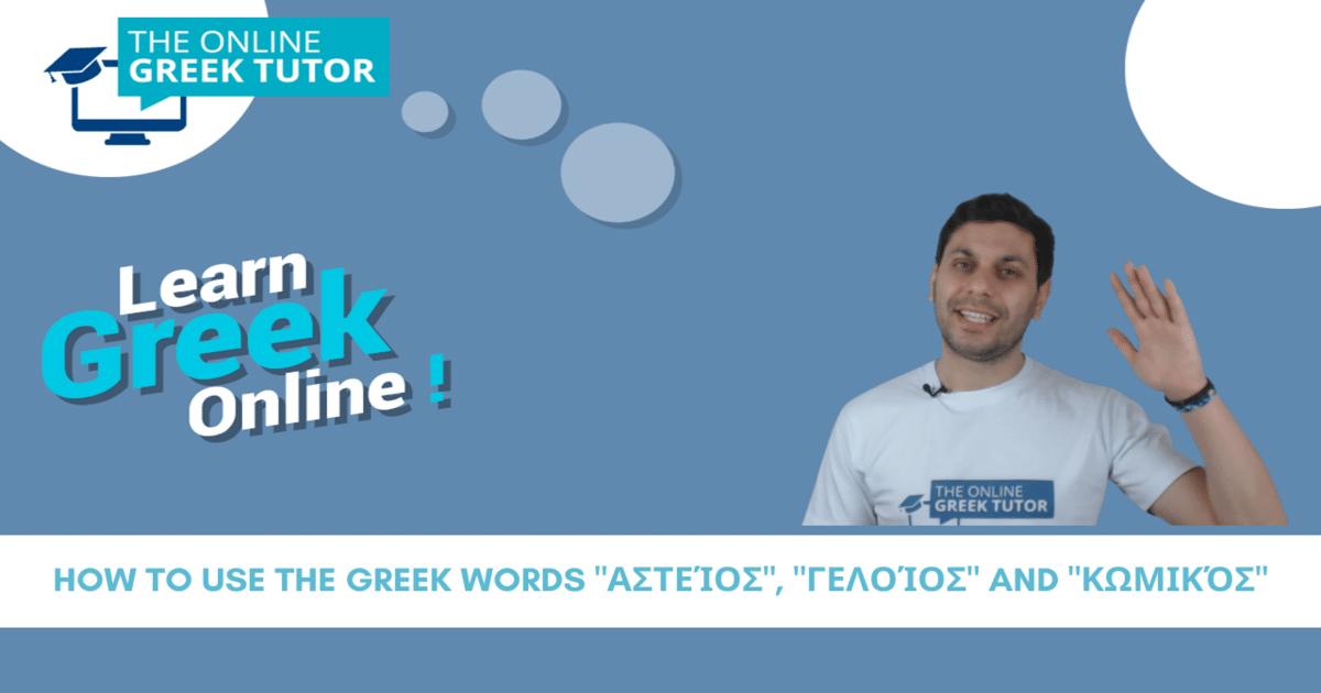 how-use-greek-words-asteios-geloios-komikos